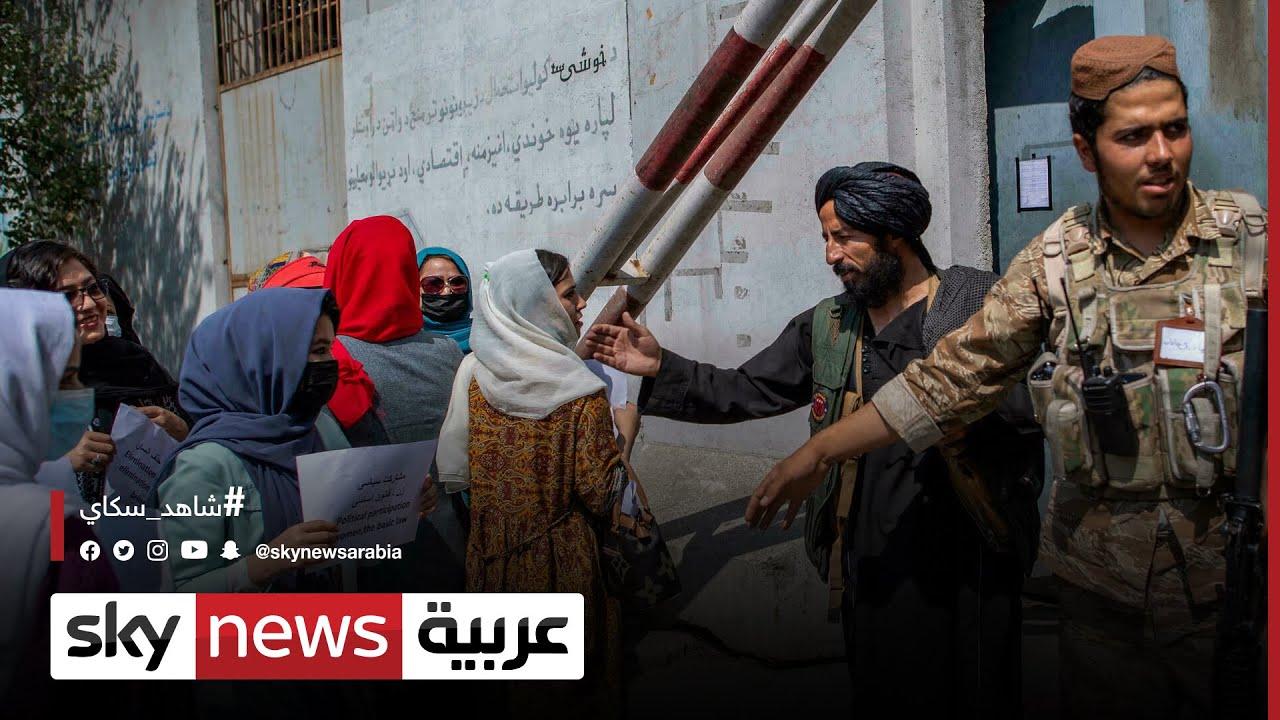 طالبان: سيسمح للفتيات بالعودة إلى المدارس في أقرب وقت  - نشر قبل 15 ساعة
