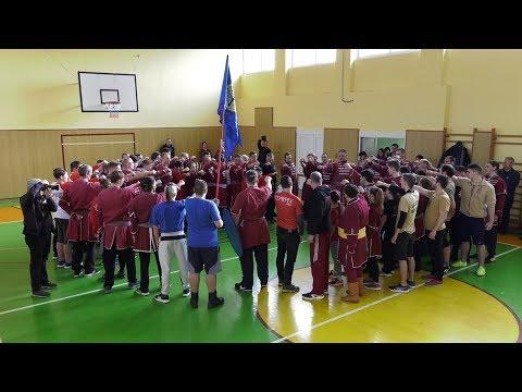 XII. Balassi Kupa összefoglaló - videó