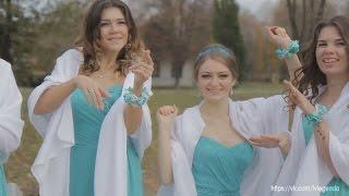 Свадьба в Бресте, Кобрине, Березе, Пружанах.