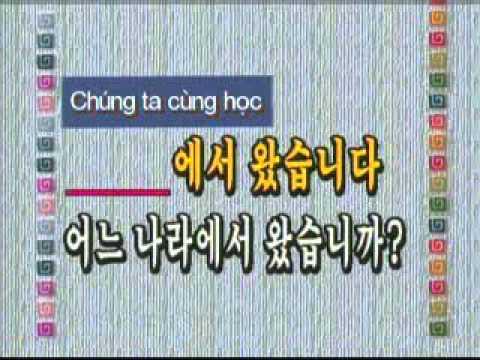 Học Tiếng Hàn Quốc Bài 4 - www.Enbien.com