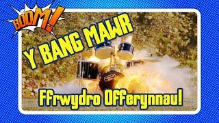 ARBRAWF FFRWYDRO OFFERYNAU! | Exploding Instruments Experiment! | Boom! Welsh Science