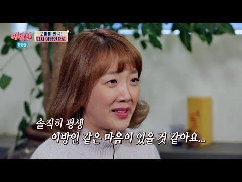 La actriz seo min jung derrama l grimas mientras concluye for Espectaculo de variedades