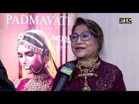 Punjab Food festival, Highlights Miss PTC PI Punjabis This Week | Full Episode | PTC Punjabi