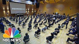 Baixar Funeral For Seoul Mayor Held Amid Coronavirus Precautions | NBC News NOW