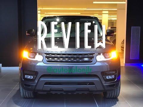 RANGE ROVER SPORT '17 SDV6 HSE Dynamic || Review (ESP)