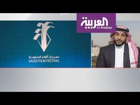 نشرة الرابعة .. هذه شروط افتتاح السينما في السعودية