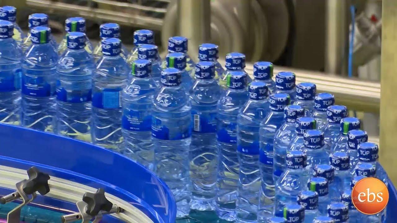 ሰሞኑን አዲስ ቶፕ የተፈጥሮ ዉሃ ፋብሪካ/Semonun Addis Top Water