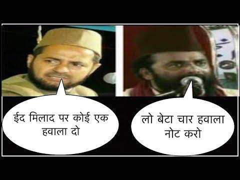 Maulana Jarjis Ansari Expose By Maulana Gulam Rabbani