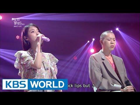 IU & Oh Hyuk - Can't Love You Anymore | 아이유 & 오혁 - 사랑이 잘 [Yu Huiyeol's Sketchbook / 2017.07.26]