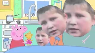 Гоблинский перевод (Свинка пеппа)
