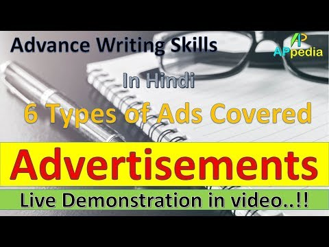 Advertisement | Live Demonstration