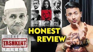 The Tashkent Files Movie HONEST Review | A Must Watch Film | Mithun Chakraborty, Shweta, Naseeruddin