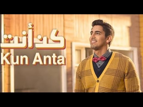 Humood Alkhudher - Kun Anta & Jadi Diri Sendiri (Original & Versi Indonesia) Lagu Hits 2016
