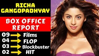 Lost Actress Richa Gangopadhyay Hit And Flop All Movies List With Box Office Collection Analysis