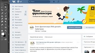 видео Дизайнеры ВКонтакте: обзор сообществ