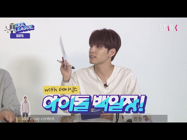 180723 StarK Idol League (English Subbed) – Day6 Videos Source