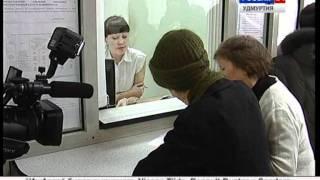 Кадастровый учёт в одном окне. Удмуртия(, 2011-11-23T07:58:07.000Z)