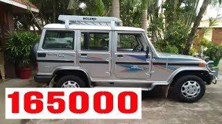 Mahindra  Bolero Second Hand Car Sales in Tamilnadu| Mahindra  Bolero Used Car Sales in Tamilnadu