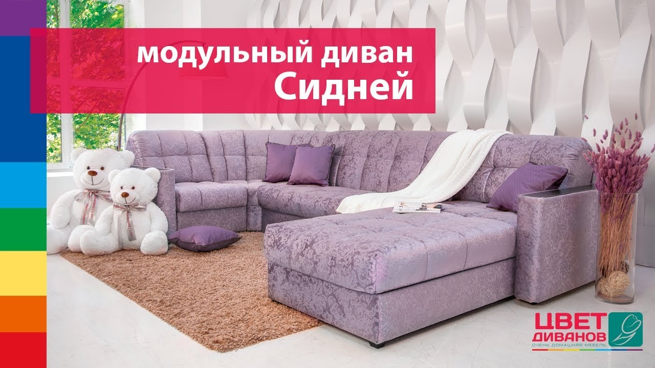 Мебельный салон «Цвет Диванов», 2 этаж | Торговый центр «Восьмерка»