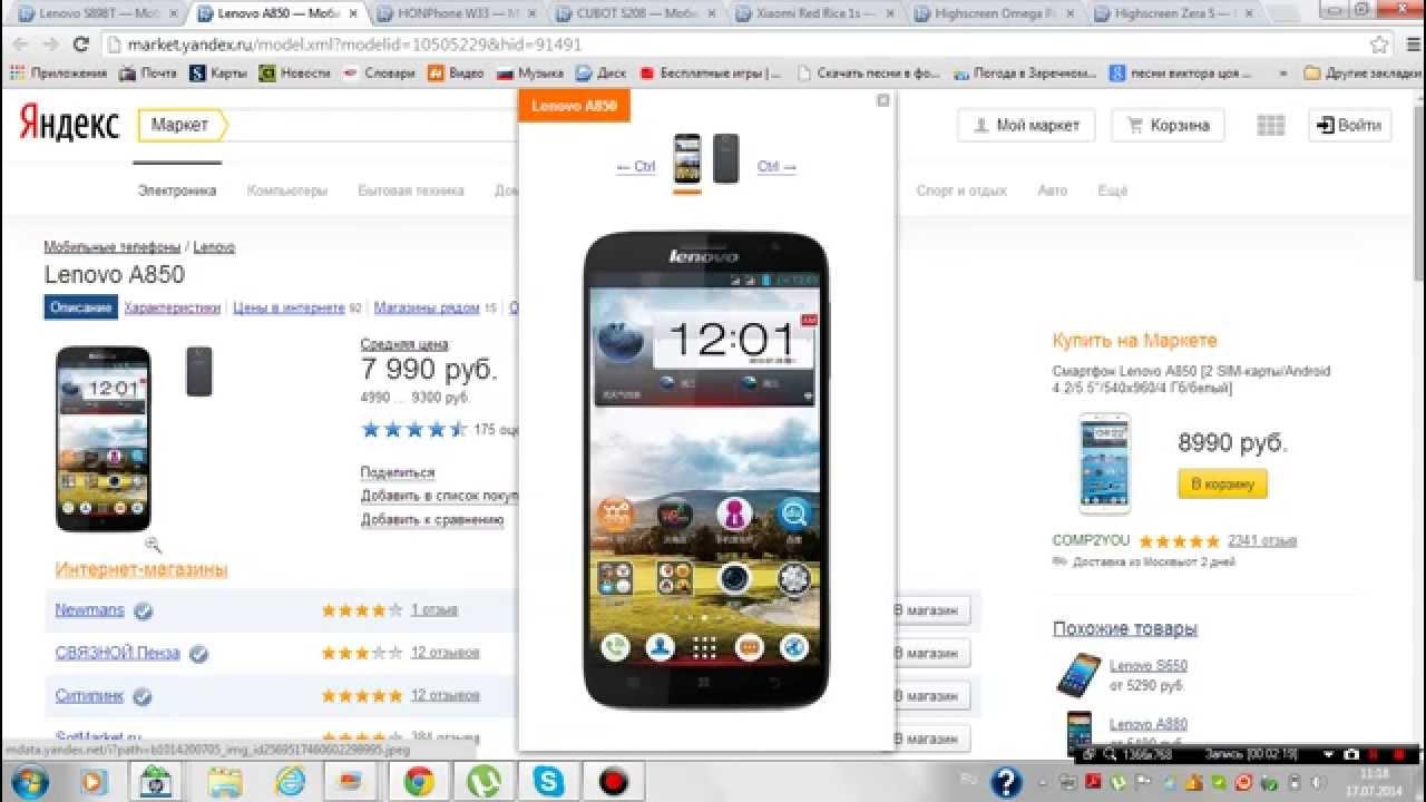 Какой смартфон лучше купить в 2017 году в пределах 10 000 рублей .