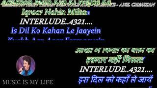 Lakhon Hain Yahan Dilwale - Karaoke With Scrolling Lyrics Eng. & हिंदी