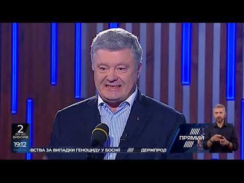 Марафон 'Україна: Російський
