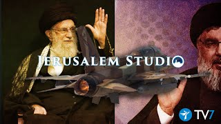 Jerusalem's security challenges for 2020- Jerusalem Studio 478