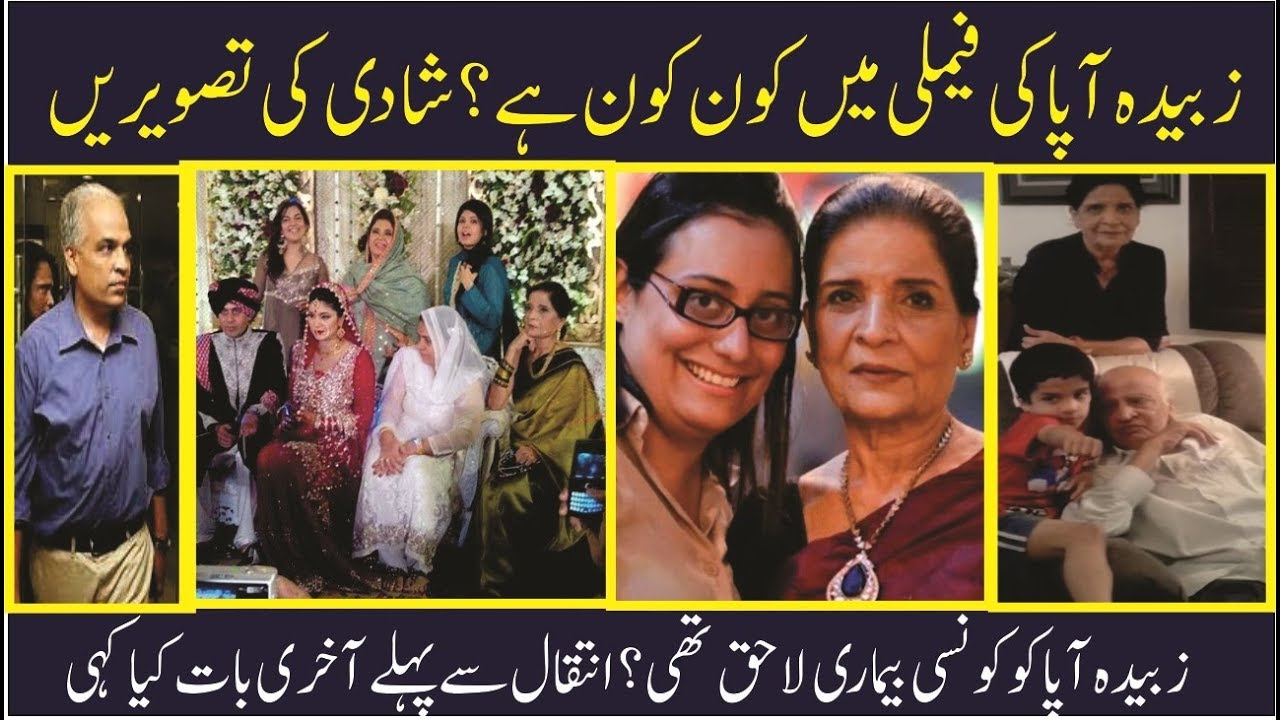 Zubaida Aapa Family Pics And Biography Hd Daughter Son A D Today
