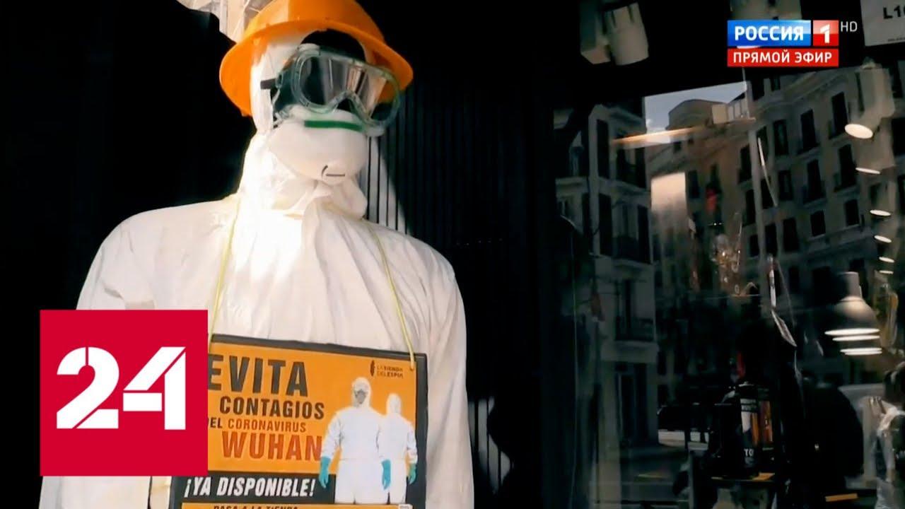 ВОЗ бьет тревогу: мир не готов к эпидемии коронавируса. 60 минут от 26.02.20 MyTub.uz
