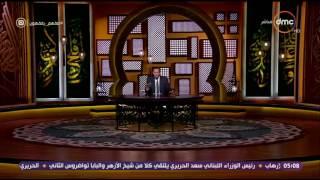 الشيخ رمضان عبدالمعز يوضح نعم الله على خلقه  - لعلهم يفقهون
