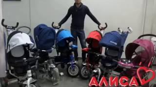 детский трехколесный велосипед с ручкой Azimut, Turbo trike(Обзорное видео детских трехколесный велосипедов ! Полный ассортимент можно посмотреть на сайте http://alisa-ua.com..., 2017-01-23T12:56:28.000Z)