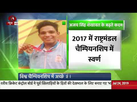 Weightlifter Ajay Singh prepares for Tokyo Olympics 2020