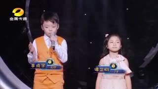 Tuhan Yesus baik suara merdu dua anak kecil memuji Tuhan