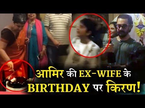 Aamir Celebrates Ex-wife Reena Dutta's Birthday With Kiran Rao !