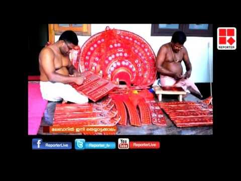 Theyyam Season starts in Northern Kerala│Reporter Live