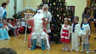 Новогодний праздник в детском саду (2014)(Празднование Нового года в детском саду №2 (филиал) (г. Санкт-Петербург) 23 декабря 2014 года. Старшая и и подгот..., 2014-12-27T05:14:12.000Z)