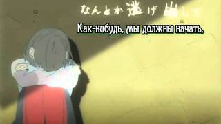 This translation is made by me. Suitable for a karaoke version :3 С...