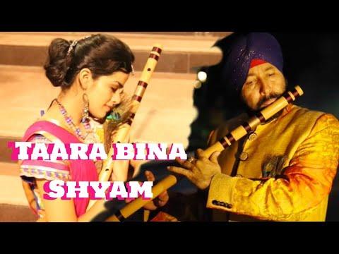Tara Vina Shayam on flute by BALJINDER SINGH dance by AISHWARYA +91 9302570625