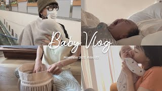 VLOG | What's in my bag, 기저귀가방…