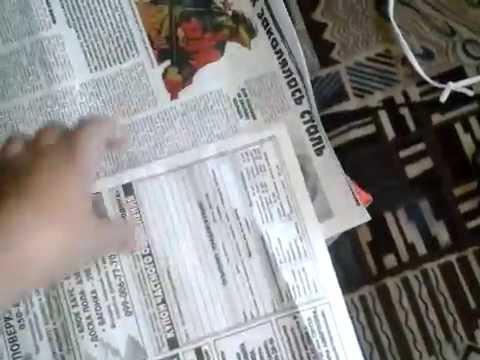 Как сделать газету своими руками - БэбиБлог 62