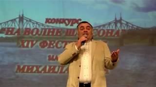 Игорь Тасо - Осетинка