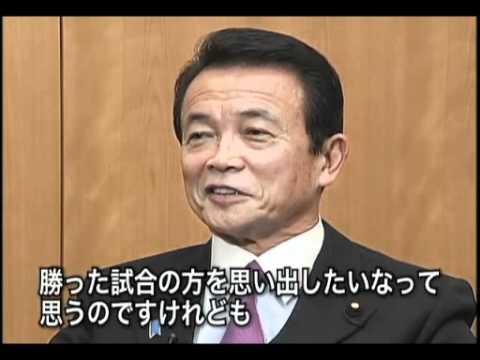 オリンピック 麻生 太郎