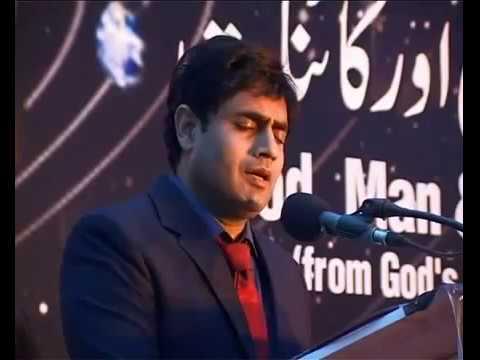 Gunbad Khizra - Abrar ul haq Naat