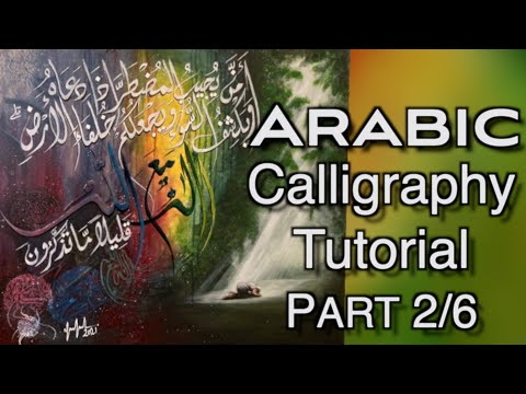 Arabic Modern Calligraphy Tutorial | Step by Step | Acrylic Painting | Part 2/6