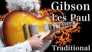 ギブソンのレスポールをギター博士が弾いてみた!! ギブソン 検索動画 4