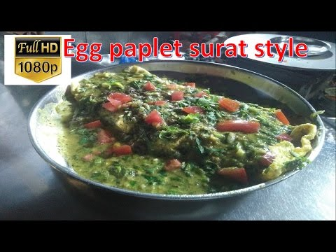 Egg paplet and kheema at Surat awesome dish very tasty