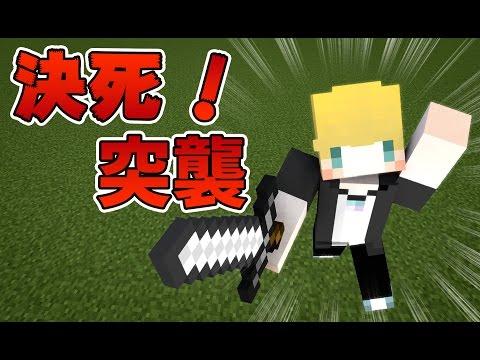 【Minecraft】巢哥實況:第12屆UHC:最後決死突擊!!!【當個創世神】