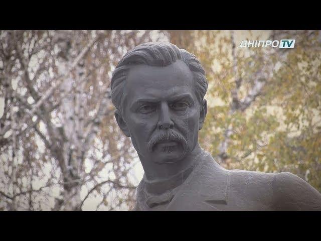Непідвладні часу. Пам'ятник Олександру Полю