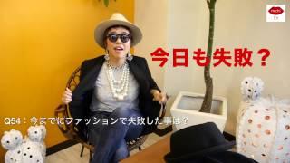 東京と関西 2つの拠点で『メイク』と『ファッション』の コンサルタント...