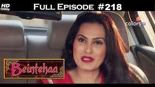 Beintehaa - Full Episode 218 - With English Subtitles